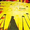 akashic records/北 航平-kita kouhei