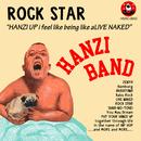 ROCK STAR(EP)/HANZI BAND
