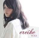 ereike/YUKA