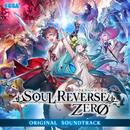 SOUL REVERSE ZERO ORIGINAL SOUNDTRACK/SEGA