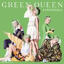 GREEN QUEEN/あっこゴリラ