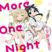 More One Night/チト(CV:水瀬いのり)、ユーリ(CV:久保ユリカ)