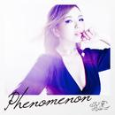 Phenomenon/宏実