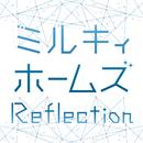 Reflection/シャーロック・シェリンフォード(CV.三森すずこ)、譲崎ネロ(CV.徳井青空)、エルキュール・バートン(CV.佐々木未来)、コーデリア・グラウカ(CV.橘田いずみ)