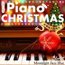 心あたたまるピアノ・クリスマス ~大切な人と共に~/Moonlight Jazz Blue