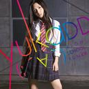 HIGH SCHOOL FUNK!!!/yukaDD(;´∀`)