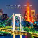 Urban Night Lounge -THE BEST OF DRIVING- #2 Performed by The Illuminati/The Illuminati