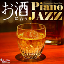 お酒に合うピアノJAZZ/Moonlight Jazz Blue