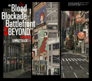 TVアニメ「血界戦線 & BEYOND」オリジナルサウンドトラック/岩崎 太整