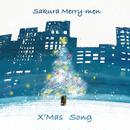 クリスマスソング/サクラメリーメン