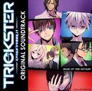 TVアニメ「TRICKSTER -江戸川乱歩「少年探偵団」より-」ORIGINAL SOUND TRACK/林 ゆうき