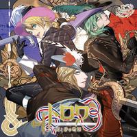 うたの☆プリンスさまっ♪Shining Masterpiece Show「トロワ-剣と絆の物語-」