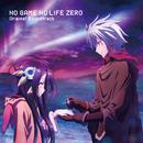 ノーゲーム・ノーライフ ゼロ Original Soundtrack/藤澤慶昌