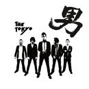 男/THE TOKYO