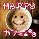 HAPPYカフェ/Relaxing Sounds Productions