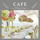 Wedding Songs-cafe-/Relaxing Sounds Productions