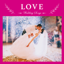 Wedding Songs-love-/Relaxing Sounds Productions