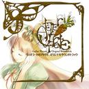 ヴィオラートのアトリエ~グラムナートの錬金術士2~ オリジナルサウンドトラック【DISC 1】/GUST