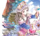 トトリのアトリエ~アーランドの錬金術士2~ ビジュアルアートブック/GUST