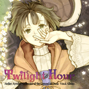Twilight Hour アーシャのアトリエ~黄昏の大地の錬金術士~ ボーカルアルバム/GUST