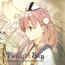 Twilight Sky エスカ&ロジーのアトリエ~黄昏の空の錬金術士~ ボーカルアルバム/GUST
