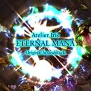 イリスのアトリエ エターナルマナ オリジナルサウンドトラック【DISC 1】/GUST