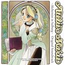マリーのアトリエ~ザールブルグの錬金術士~ オリジナルサウンドトラック【DISC 1】/GUST