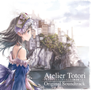 トトリのアトリエ~アーランドの錬金術士2~ オリジナルサウンドトラック【DISC 2】/GUST