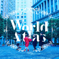 World Atlas/fhana