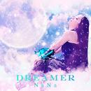 DREAMER/NaNa