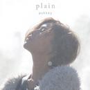 plain/pukkey