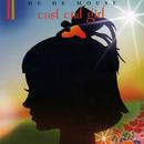 eastend girl/DE DE MOUSE