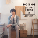 BOOKENDS -BEST OF HARCO 2- [2007-2017]/しまじろうのわお!(HARCO)