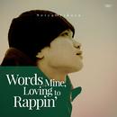 Words Mine, Loving to Rappin'/SeiyaOrikasa