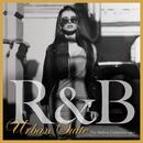 R&B Urban Suite Vol.7 - 大人のメロウR&Bコレクション/V.A.