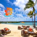 ハワイやすらぎカフェ2 ~癒しのリラックスサウンドを貴方に~/RELAX WORLD