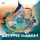 Absolute Difference [Deluxe Edition]/MICHITA