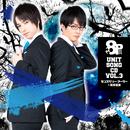 「8P」ユニットソングCD Vol.3/ランズベリー・アーサー、髙坂篤志