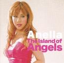 天使の住む島/アネラ