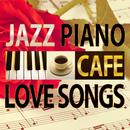 カフェで流れる恋ジャズピアノ ~麗しのジャズピアノ~/Moonlight Jazz Blue