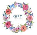Gift/Hiromi Suda
