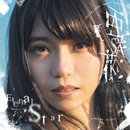 Eternal Star(TVアニメ「ISLAND」EDテーマ)/亜咲花