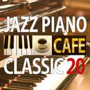 カフェで流れる名曲クラシックジャズピアノ ~BEST 20~/Moonlight Jazz Blue