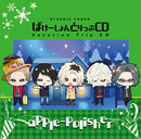 DYNAMIC CHORD Vacation Trip CD series apple-polisher/apple-polisher