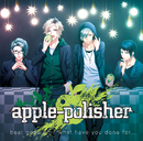 beat goes on/what have you done for.../apple-polisher