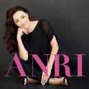ANRI/杏里