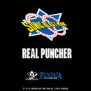 ソニックブラストマン / リアルパンチャー オリジナルサウンドトラック/ZUNTATA