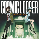 COSMIC LOOPER(ゲーム「STEINS;GATE ELITE」OPテーマ)/いとうかなこ