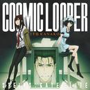 COSMIC LOOPER(ゲーム「STEINS;GATE ELITE」OPテーマ)/いとうかなこ
