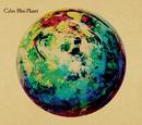 Blue Planet/Calm